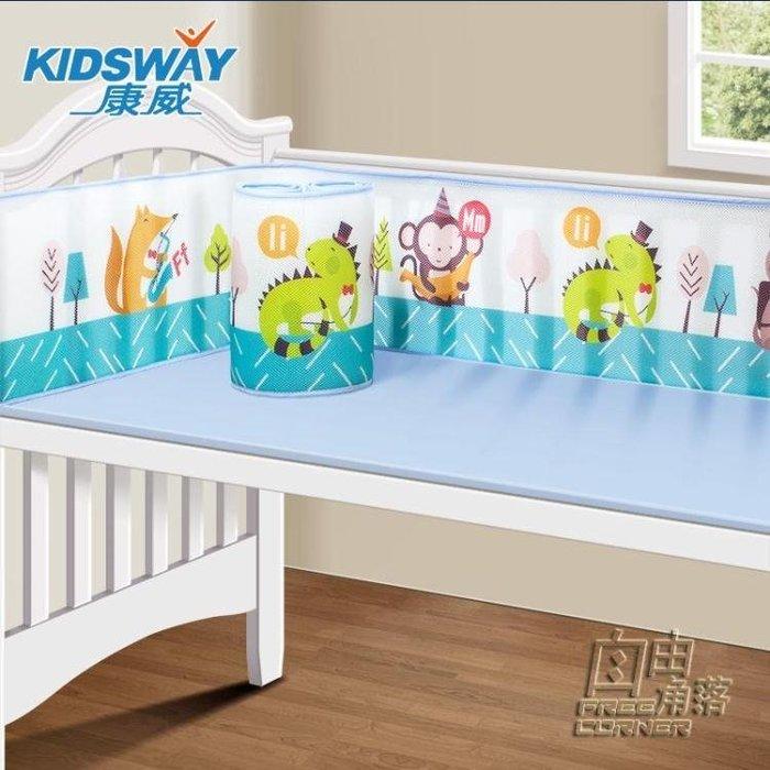3D透氣夏季嬰兒床床圍拆洗新生兒寶寶四季通用嬰兒童床上用品套件 一件免運