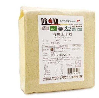 橡樹街3號 Dr.OKO 有機玉米粉( 生 /黃色 ) 500g/包【A05032】