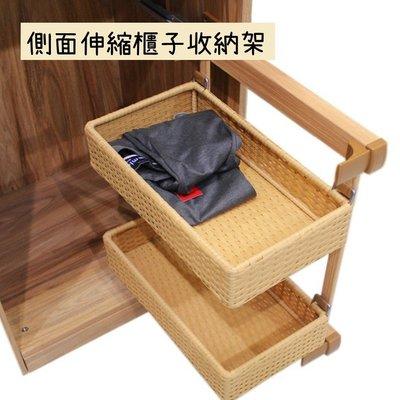 衣櫃五金衣帽間側裝拉籃側面櫃子收納配件伸縮