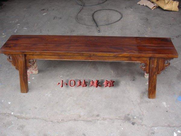 小o結緣館仿古傢俱.......5尺1厚面長板凳 餐椅 休閒椅(加寬版)154x28x48