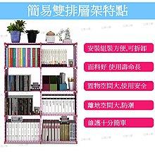【立雅小舖】簡易書架 學生組裝書櫃 多功能置物架  儲物收納櫃《簡易書架LY0106》