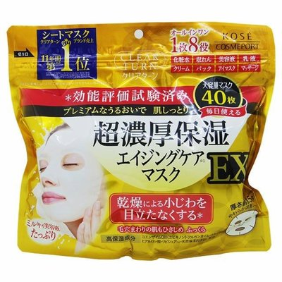 【傳說企業社】日本直送 KOSE高絲 光映透 超濃厚面膜 40枚入 無香料無色素 美容液/乳液/乳霜/眼膜/面膜/按摩/