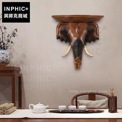 INPHIC-東南亞客廳掛飾大象頭泰式...