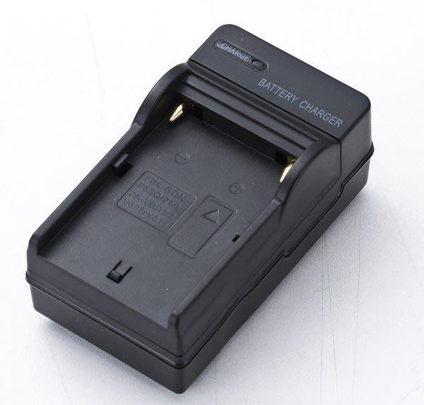 呈現攝影-SONY NP-F970 專用充電器 110v~220v可用 NP-F570 NP-F730 NP-F750 NP-F930