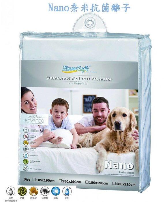 EverSoft ® 寶貝墊 Nano 奈米抗菌離子防水透氣防螨保潔墊- 雙人加寬180x190cm(6*6.2尺)