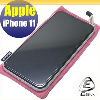 【Ezstick】超細纖維手機布套+酷狗整線夾組 APPLE IPhone 11 適用