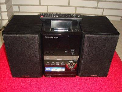Panasonic國際牌cd立體音響組合