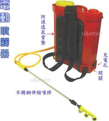 電動灑水噴霧器/16公升噴霧桶 電動噴水器 灑水器 澆水器 澆花.洗車.消毒清潔*15876*