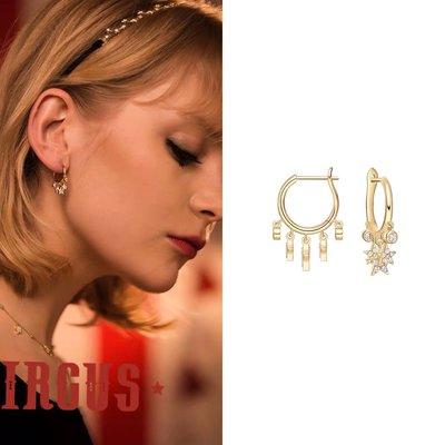 💎1863、神奇馬戲團系列 璀璨秀氣亮晶晶星光閃爍輕奢易扣耳環💎  精品 耳環 輕奢飾品 正韓飾品 925純銀針