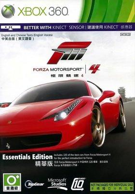 【二手遊戲】XBOX360 極限競速4 FORZA MOTORSPORT 4 中文版