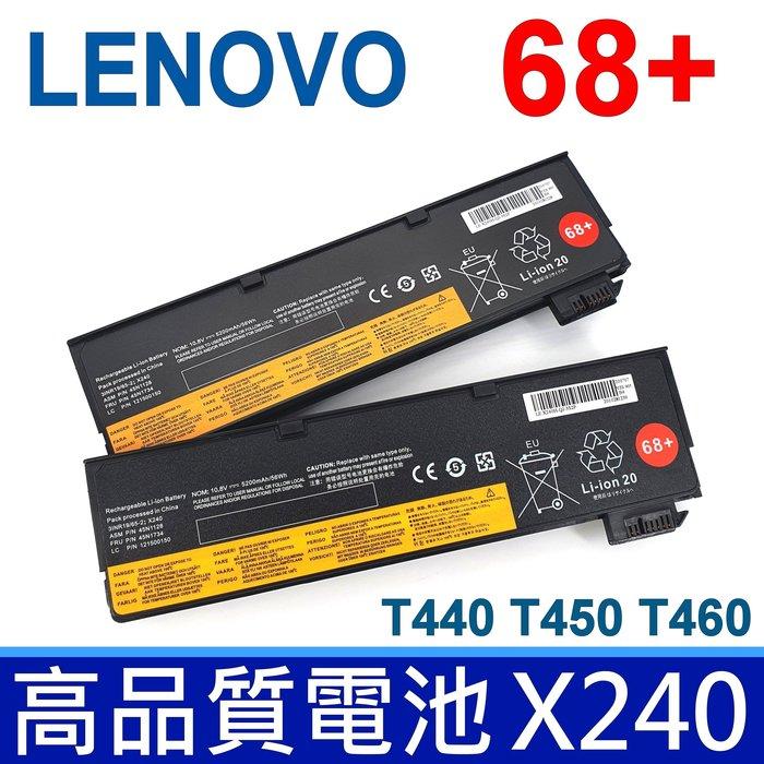 LENOVO X240 68+ 原廠規格 電池T440 T440S T450 T450S T460 T460P X260