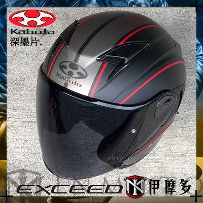 伊摩多※日本 OGK EXCEED 深墨片 SMOKE PINLOCK 安全帽鏡片 。另有電鍍藍片