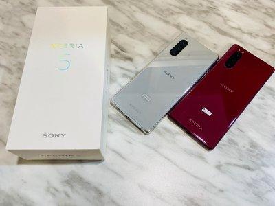🌈二手機 Sony Xperia 5 (J9210 6.1吋 128G 雙卡雙待 臉部解鎖)