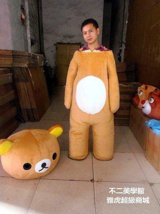 【格倫雅】^松弛熊人偶服 輕松熊卡通人偶服裝 懶懶熊卡通行走人偶服 用於各企43636