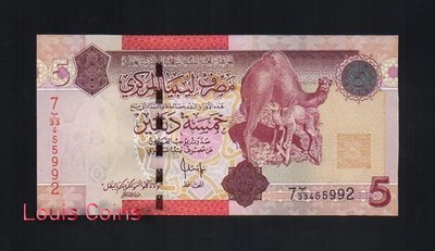 【Louis Coins】B113-LIBYA--2009利比亞紙幣5 Dinars