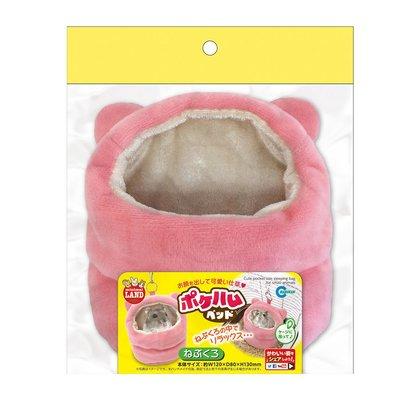MARUKAN 小動物寵物鼠 保暖吊床 蜜袋鼯睡窩 睡床 蓄溫睡袋 MR-357 暖暖包棉窩,吊勾設計超方便。