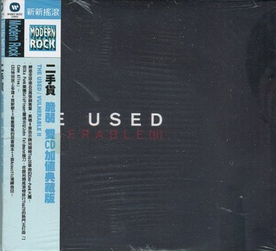 【嘟嘟音樂2】二手貨 THE USED - 脆弱 VULNERABLE II  2CD典藏版  (全新未拆封)