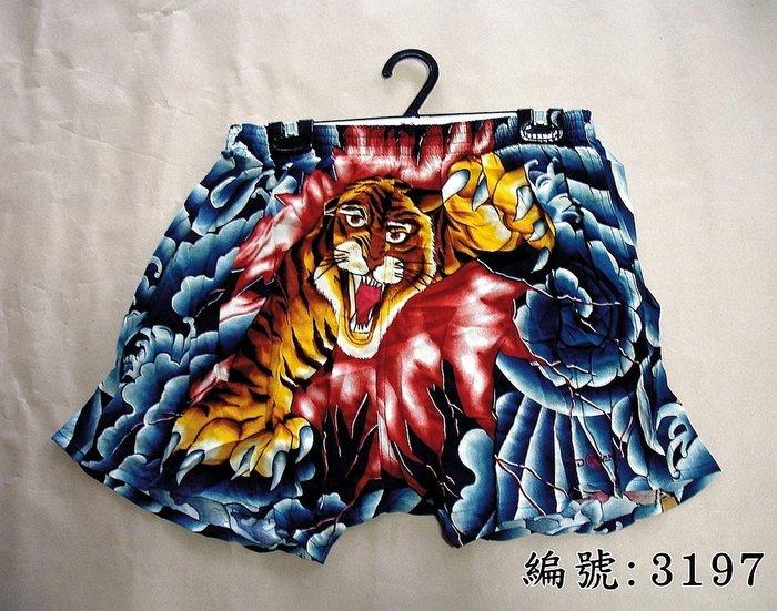 短褲台灣製紅螞蟻平口褲100% 高級棉-編號 3197