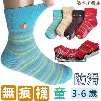O-115-1 蘋果橫條-無痕防滑短襪【大J襪庫】6雙210元3-6歲女童男童襪襪-棉襪無痕襪防滑襪-200支細針台灣製