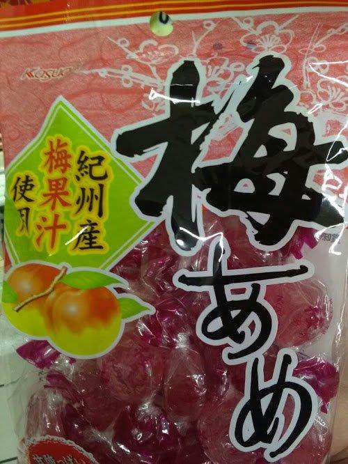 春日井kasugai 梅子糖