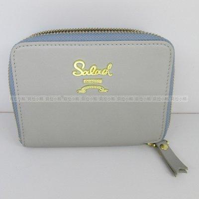 【貝拉小熊】Bauhaus Salad 皮夾 錢包 送禮自用 品味質感 百貨專櫃 拉鍊款