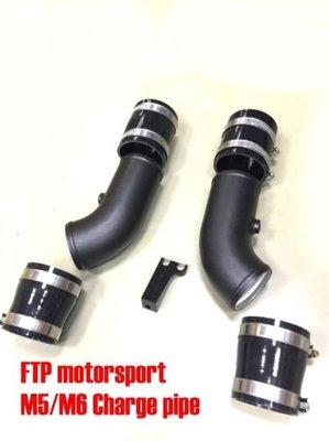 CS車宮車業 FTP BMW 寶馬 進氣 渦輪管 引擎 S63 渦輪強化管 M5 M6 F10