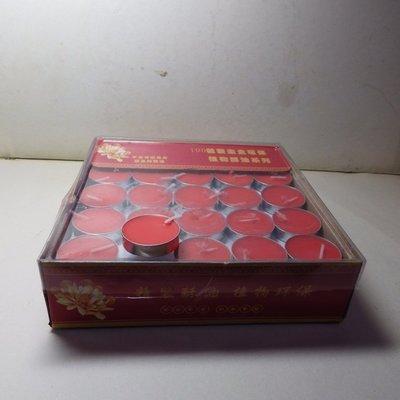 紫晶宮**100粒裝2.小時梅花粒酥油燈紅色**品質保證價格便宜