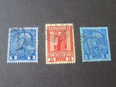【雲品】奧地利Austria offices in Turkey 1908 Sc 49,51,58 FU 庫號#64997