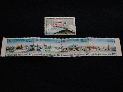 【大三元】非洲郵票-多哥郵票-日本萬國博覽會~銷戳票5枚(2)