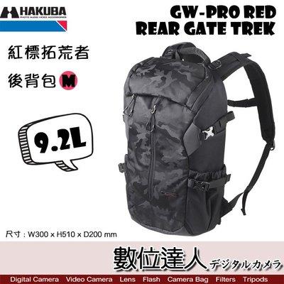 【數位達人】HAKUBA GW-PRO RED REAR GATE TREK 紅標拓荒者 M 後背包 附防雨罩 相機包