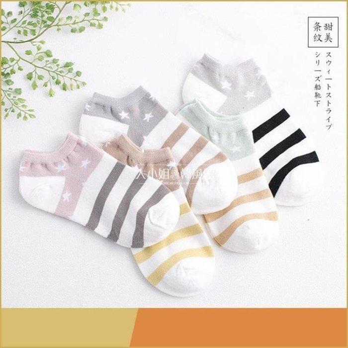 船襪薄款棉質硅膠防滑掉跟短襪
