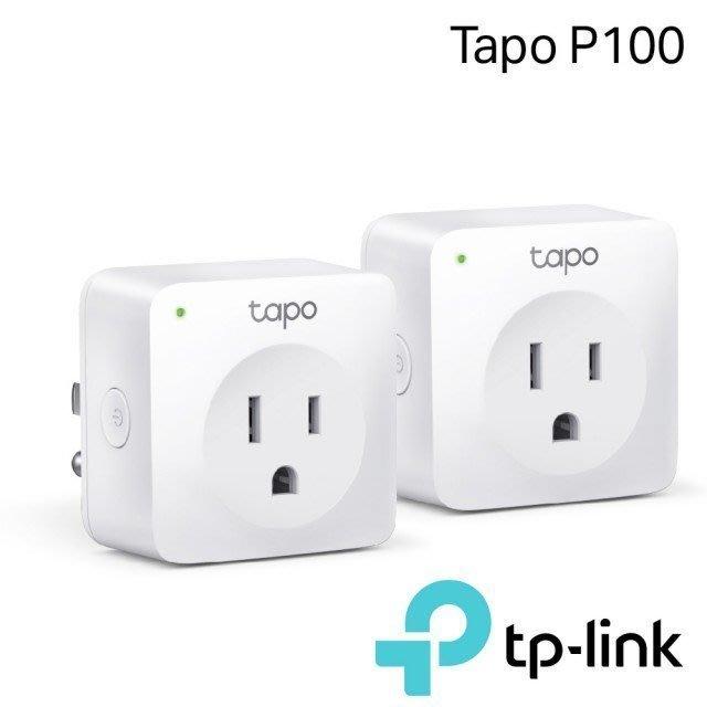 [韌館] TP-Link Tapo P100 迷你型 無線 Wi-Fi 智慧插座 全新