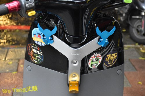 Gogoro 專用Y架~CNC磁扣非原廠塑膠扣~比原廠掛勾可載重~多種顏色供選擇Gogog2 {WU TENG} 賣掛鉤