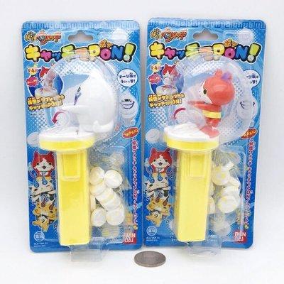 (全新) 購自日本 原裝正品 Yokai Watch 妖怪手錶 地縛貓 哥瑪先生 PON 食糖棒 糖果食玩
