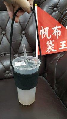 黑12安 中杯套 (飲料杯套\咖啡杯套)