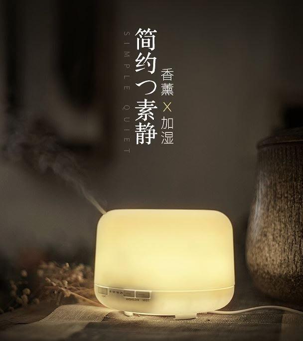 【生活小魷魚】✨預購✨圓形彩燈薰香加濕機 600ml