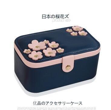 【優上】櫻花首飾盒首飾收納盒多層飾品盒皮革多功能珠寶盒「櫻花深藍色」