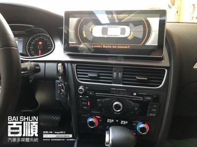 AUDI奧迪 -   A4百順汽車多媒...