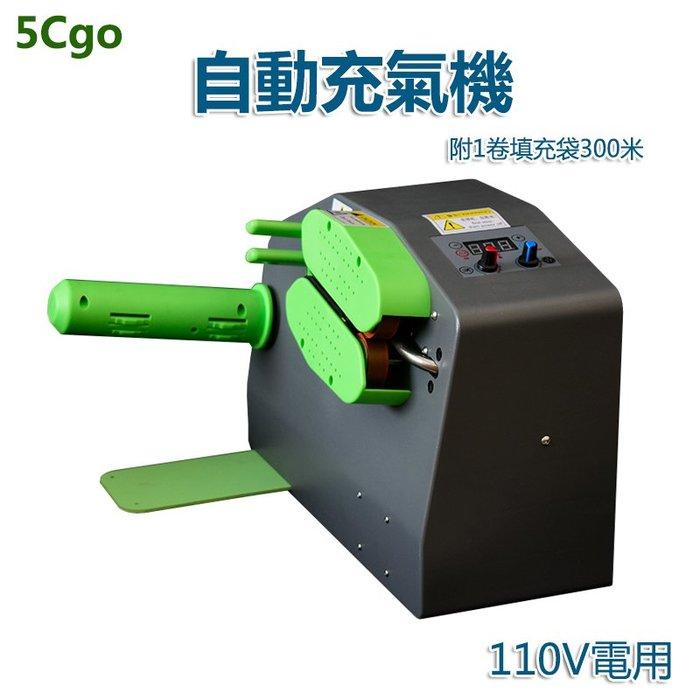 5Cgo【批發】精工級氣泡布製造機 氣墊機(可調轉速/風速)包裝材料機 緩衝氣墊機 氣枕卷充氣機 葫蘆膜充氣機 包材