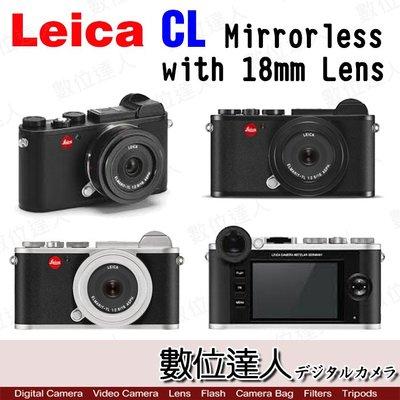 【數位達人】預購 平輸 Leica CL Mirrorless with 18mm Lens / 銀/黑色 2年保