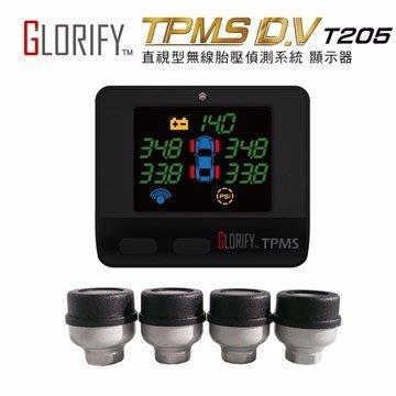 [[娜娜汽車]]Glorify TPMS PRO (T205) 車載直視型無線胎壓監測系統