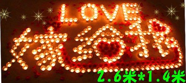☆創意小物店☆嫁給我LOVE套餐NO:15 /排字蠟燭/求婚蠟燭/場地佈置/情人節禮物 浪漫表白必備
