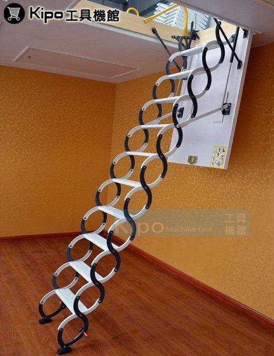 閣樓伸縮樓梯 半自動鋼木伸拉樓梯熱銷家用隱形室內升降折疊梯-NOK022104A