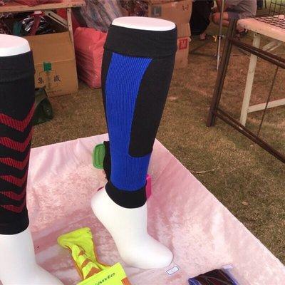 Meiyante運動壓縮小腿套】防曬UV50+ 三雙 享免運 漸進式壓力 壓縮套 壓力套 腿套 緊身 路跑 慢跑