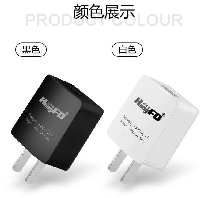 質感充電器 1A穩定快速 智能IC安全有保障 多重電路保護 旅充 豆腐頭 蘋果安卓