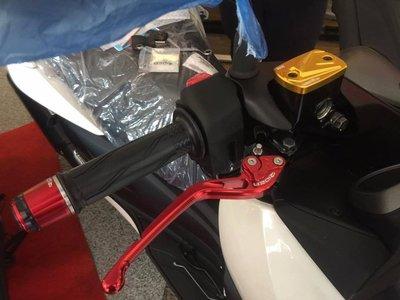 LFM-Ridea 可調式煞車拉桿附手剎車功能 剎車拉桿 XMAX X-MAX Xmax300
