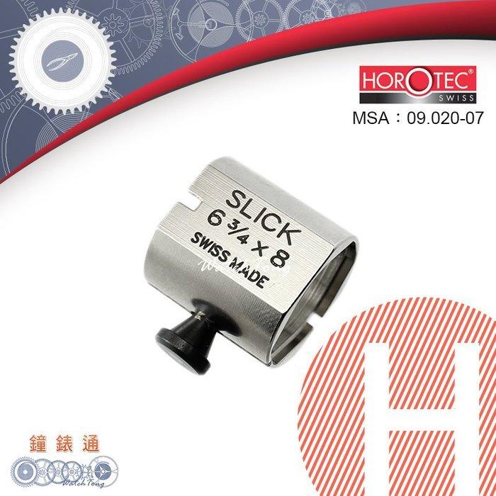 【鐘錶通】09.020-07《瑞士HOROTEC》機芯座 / 特殊機芯用 ├機芯維修/手錶指針安裝/修錶┤