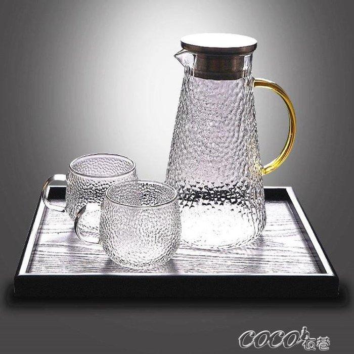 冷水壺 冷水壺玻璃家用大容量果汁壺涼水壺耐熱耐高溫泡茶壺加厚水杯套裝