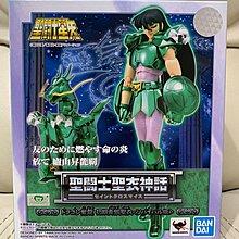 全新 台灣版 Bandai 聖鬥士聖衣神話 初期青銅 安全帽 紫龍