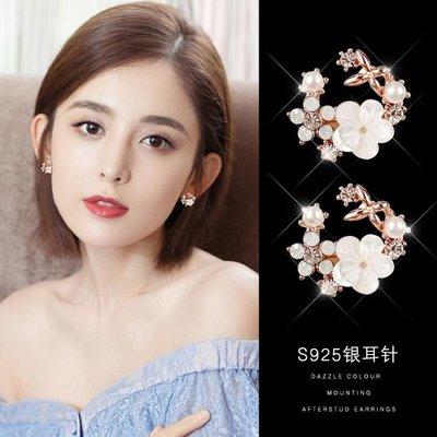 售完即止-耳環耳釘銀質女氣質簡約百搭耳環防過敏時尚小清新花朵耳飾品9-14(庫存清出S)